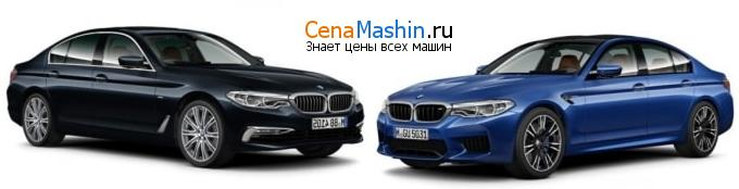 Сравнение БМВ 5 и БМВ М5
