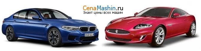 Сравнение БМВ М5 и Jaguar XK