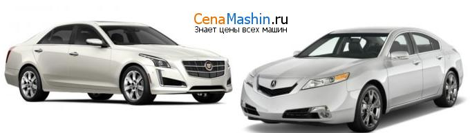 Сравнение Cadillac CTS и Acura TL