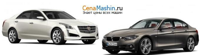 Сравнение Cadillac CTS и БМВ 3