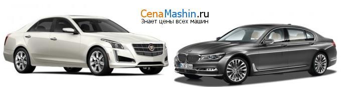 Сравнение Cadillac CTS и БМВ 7