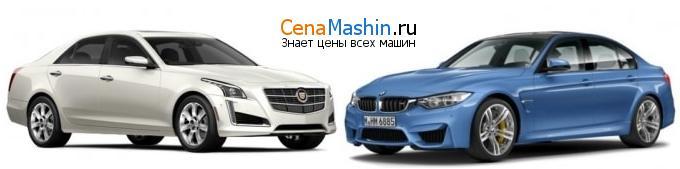 Сравнение Cadillac CTS и БМВ М3