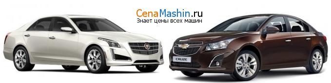 Сравнение Cadillac CTS и Шевроле Круз