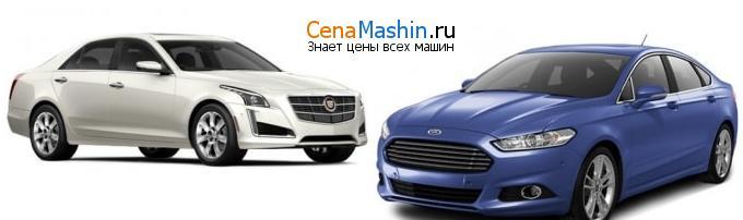 Сравнение Cadillac CTS и Форд Мондео