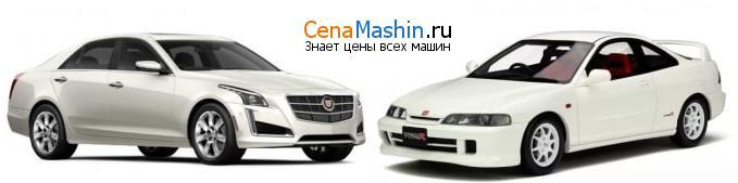 Сравнение Cadillac CTS и Хонда Интегра