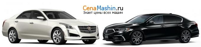 Сравнение Cadillac CTS и Хонда Легенд