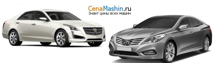 Сравнение Cadillac CTS и Хендай Грандер