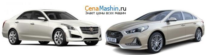 Сравнение Cadillac CTS и Хендай Соната