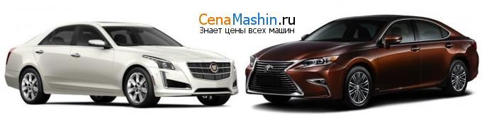 Сравнение Cadillac CTS и Lexus ES