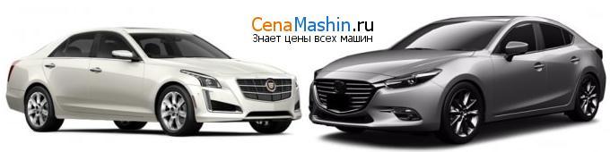 Сравнение Cadillac CTS и Мазда 3