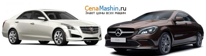 Сравнение Cadillac CTS и Mercedes-Benz CL-класс
