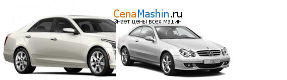 Сравнение Cadillac CTS и Mercedes-Benz CLK-класс