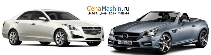 Сравнение Cadillac CTS и Mercedes-Benz SLK-класс