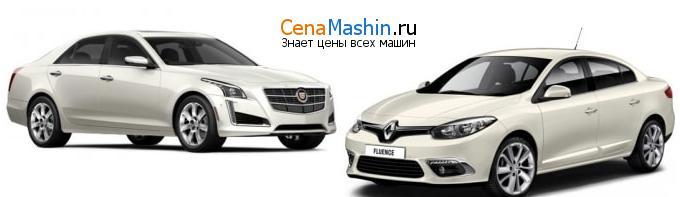 Сравнение Cadillac CTS и Рено Флюенс