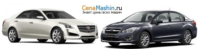 Сравнение Cadillac CTS и Субару Импреза