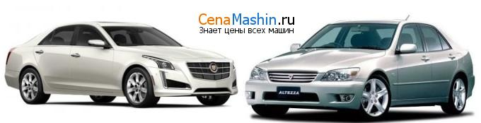 Сравнение Cadillac CTS и Тойота Альтеза