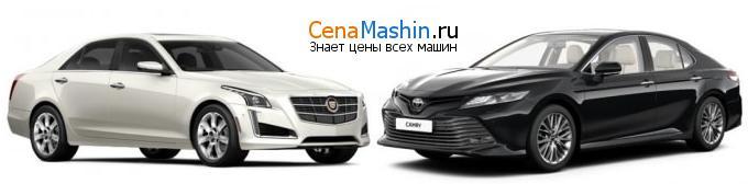 Сравнение Cadillac CTS и Тойота Камри