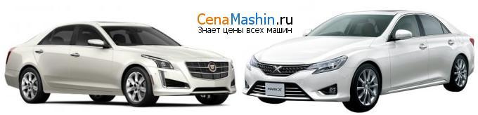Сравнение Cadillac CTS и Тойота Марк х