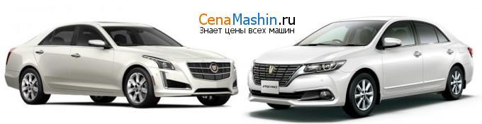 Сравнение Cadillac CTS и Тойота Премио