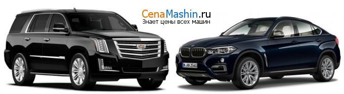 Сравнение Cadillac Escalade и BMW X6