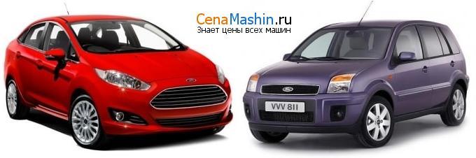 Сравнение Форд Фиеста и Форд Фьюжн