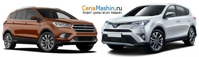 Сравнение Форд Куга и Тойота Рав4