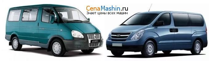 Сравнение ГАЗ 2217 Баргузин и Хендай Старекс