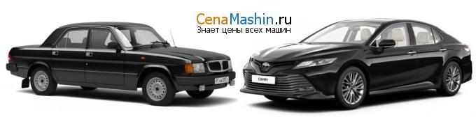 Сравнение ГАЗ 3110 Волга и Тойота Камри