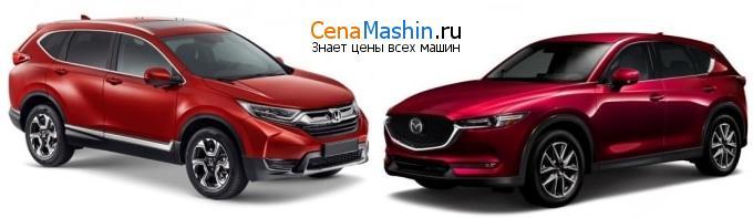 Сравнение Хонда Цр-в и Мазда СХ-5