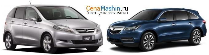 Сравнение Хонда Эдикс и Acura MDX