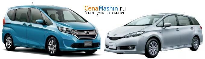 Сравнение Хонда Фрид и Тойота Виш