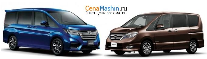 Сравнение Хонда Степвагон и Ниссан Серена