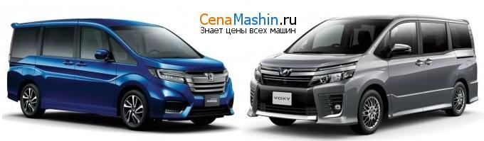 Сравнение Хонда Степвагон и Тойота Вокси