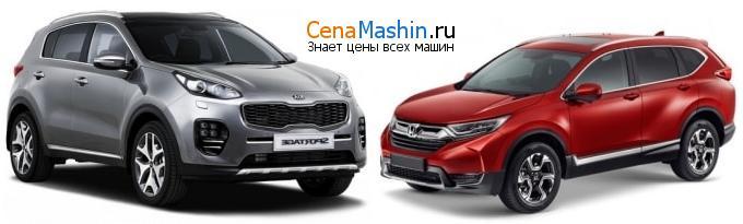 Сравнение Киа Спортейдж и Хонда Цр-в
