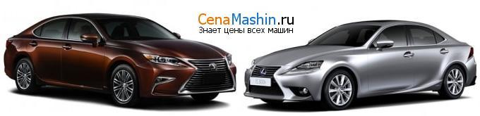Сравнение Lexus ES и Lexus IS