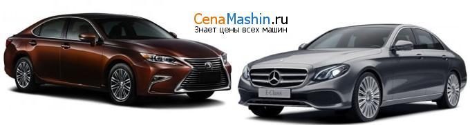 Сравнение Lexus ES и Mercedes-Benz E-класс