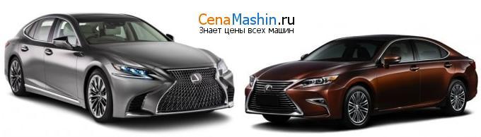 Сравнение Lexus LS и Lexus ES