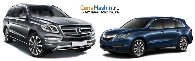 Сравнение Mercedes-Benz GL-класс и Acura MDX