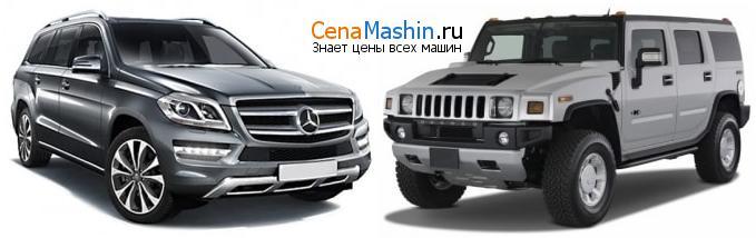 Сравнение Mercedes-Benz GL-класс и Hummer H2