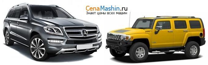 Сравнение Mercedes-Benz GL-класс и Hummer H3