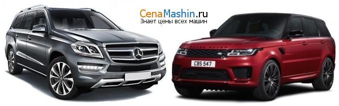 Сравнение Mercedes-Benz GL-класс и Ленд Ровер Рейндж ровер спорт