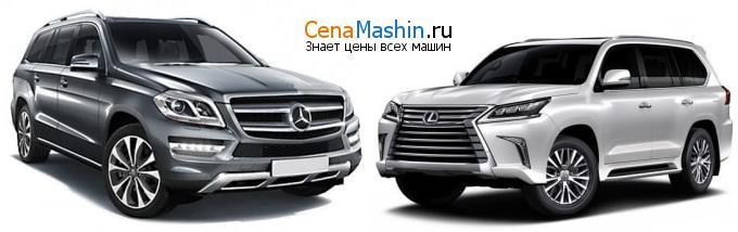 Сравнение Mercedes-Benz GL-класс и Lexus LX