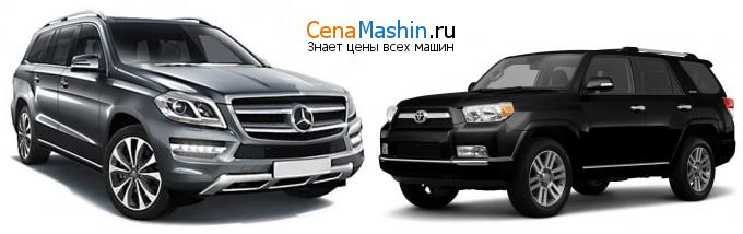 Сравнение Mercedes-Benz GL-класс и Тойота Фораннер