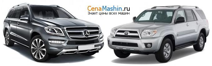 Сравнение Mercedes-Benz GL-класс и Тойота Хайлюкс сурф