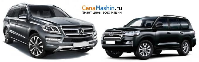 Сравнение Mercedes-Benz GL-класс и Тойота Ленд Крузер