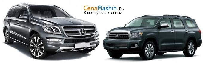 Сравнение Mercedes-Benz GL-класс и Тойота Секвойя
