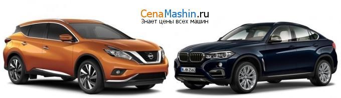 Сравнение Ниссан Мурано и BMW X6