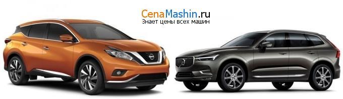 Сравнение Ниссан Мурано и Volvo XC60
