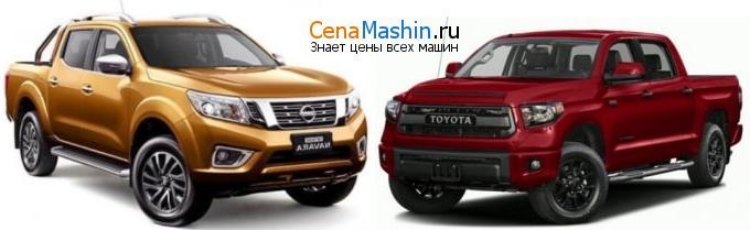 Сравнение Ниссан Навара и Тойота Тундра