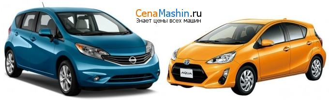 Сравнение Ниссан Ноут и Тойота Аква